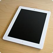 iPadレンタルサービス※